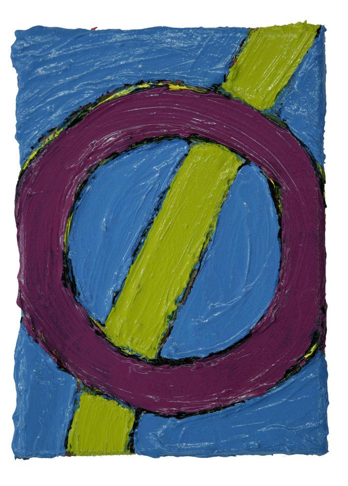 MÄRZ 11 von 12, 2013 MEMORY-PROJEKT # 113, 25 x 18 cm, Acryl auf Leinwand, Keilrahmen