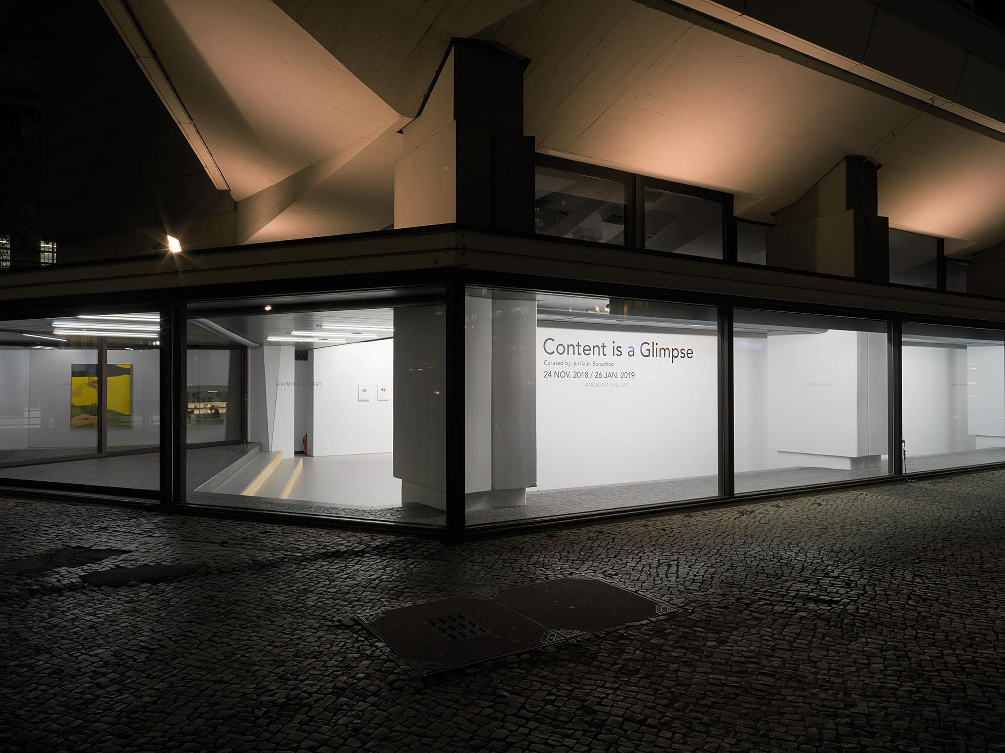 Aktgalerie der Hochschule