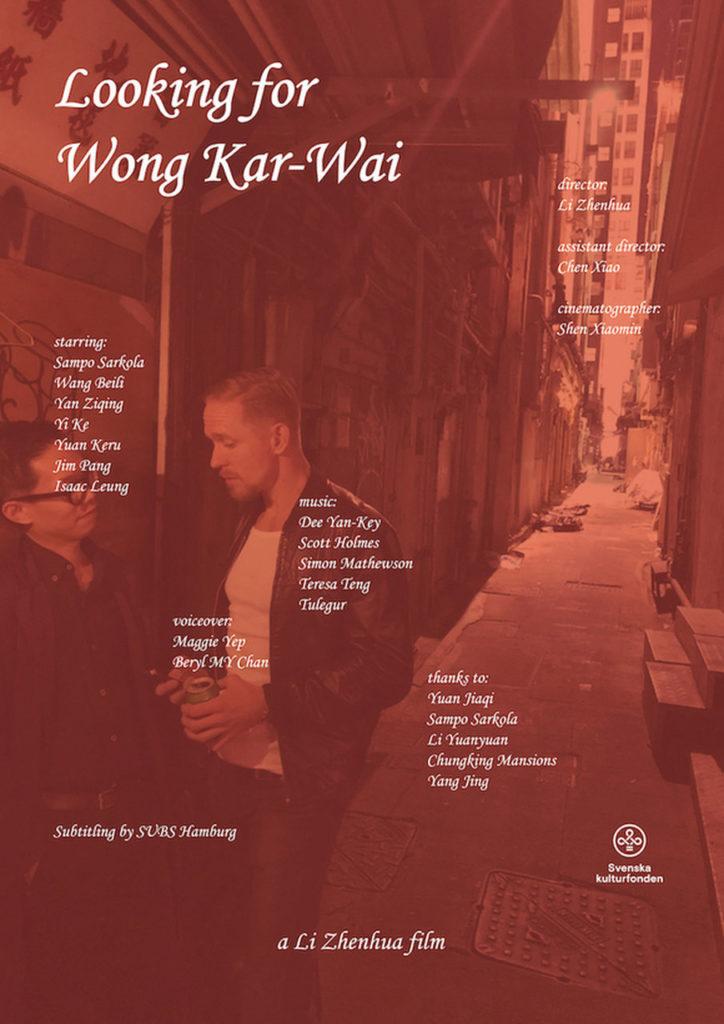 Li-Zhenhua Videoart at Midnight Auf der Suche nach Wong Kar-Wai