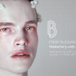 The Ballery