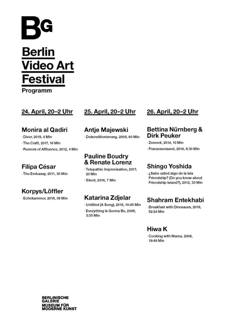 Video-Art-Festival Berlinische-Galerie