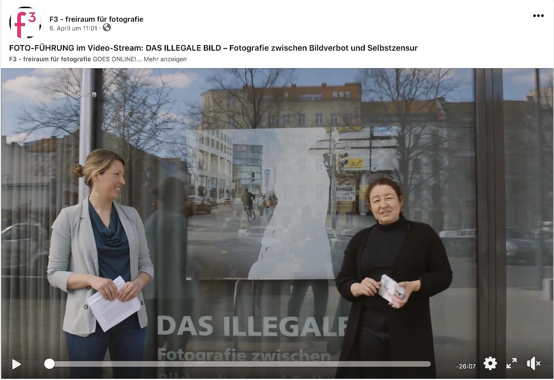 FOTO-HÖREN f3 mit Espen Eichhöfer und Felix Hoffmann