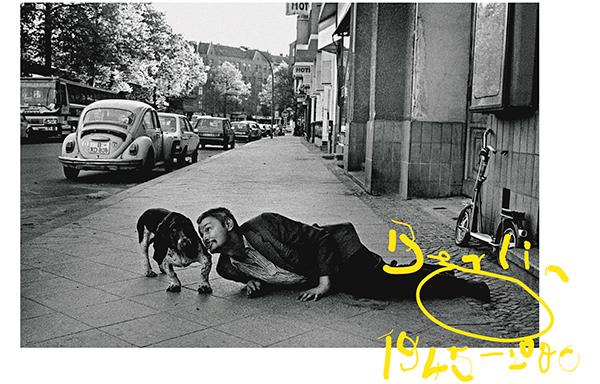 Reinbeckhallen Miron-Zownir-ohne-Titel-aus-der-Berlin-Noir-Serie-1979-Stiftung-Reinbeckhallen.jpg