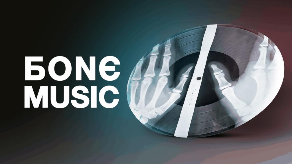 BONE MUSIC – die Ausstellung zum X-Ray Audio Projekt